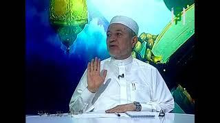 كيف نتعامل مع الحزن ونصبر عليه؟ - فضيلة الشيخ أيمن سويد - تراتيل رمضانية