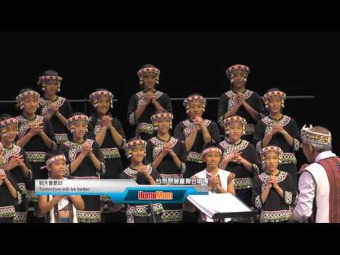 台灣原聲童聲合唱團2016休士頓巡演下半場 明天會更好