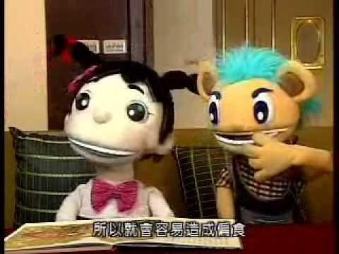 仔仔的愛牙日記-兒童口腔保健宣導DVD(國語) - YouTube