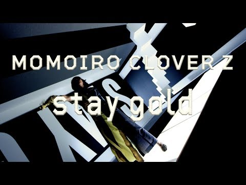 ももいろクローバーZ「stay gold」Music Video / Solo Dance Part -玉井詩織ver.-
