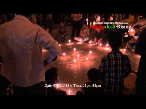 Watch whats happening at Shahbagh Square, Dhaka, Bangladesh.