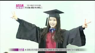 IU(아이유) / 20120209 / feb.09, 2012 / 아이유 졸업식 3