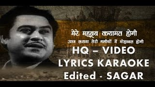 MERE MEHBOOB QAYAMAT HOGI -  Mr  X in Bombay -  HQ VIDEO LYRICS KARAOKE