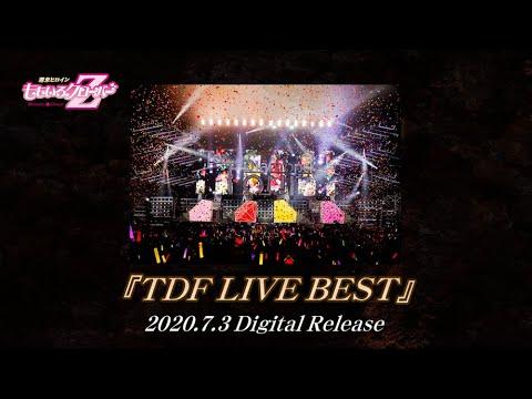 ももいろクローバーZ  / LIVE BEST ALBUM『TDF LIVE BEST』TOP12 Trailer
