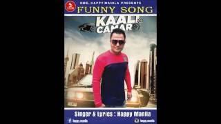 Funny Song Kaali Camaro Happy Manila | Latest Punjabi Songs 2016