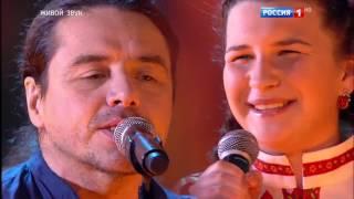 """Группа """"Калинов мост"""" и Алена Коротаева (вокал) - """"Родная"""""""