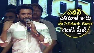 Suriya Extraordinary Speech at Gang Movie Pre Release Event , Keerthy Suresh , Anirudh