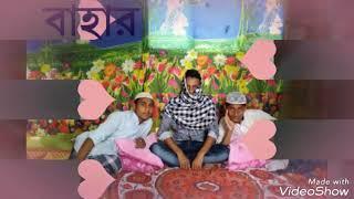 Bahar Uddin 98