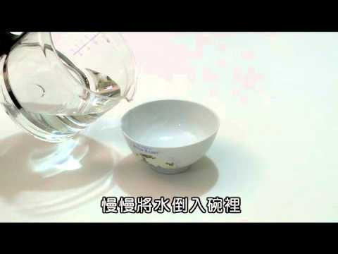 國小_自然_動手做:硬幣魔術【翰林出版_四下_第四單元 光的世界】 - YouTube