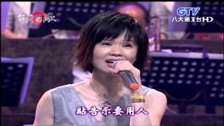 黃乙玲 張秀卿 /孤女的願望/
