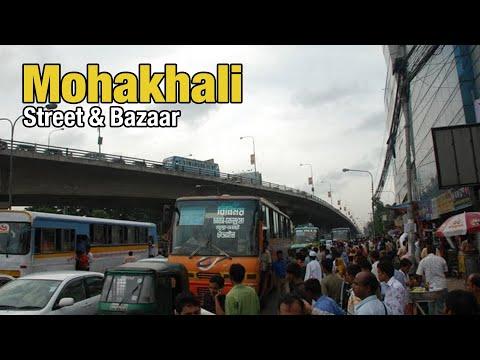 Mohakhali Market