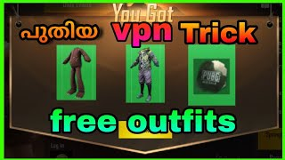 How to get free outfit in pubg malayalam videos / InfiniTube