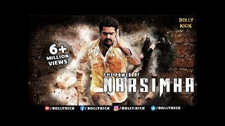 The Power of Narsimha Full Movie | Hindi Dubbed Movies 2018 Full Movie | Jr. NTR | Action Movies width=