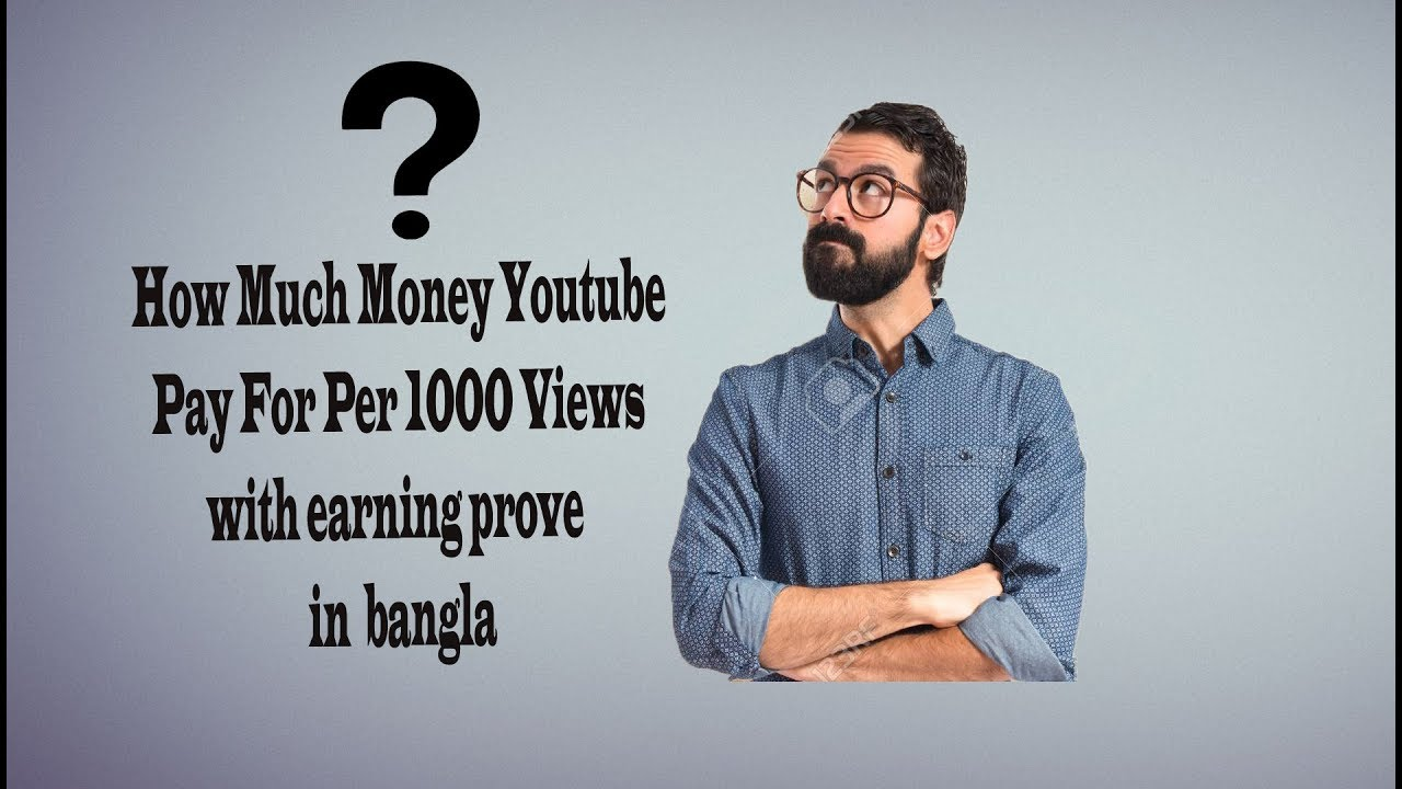 Download thumbnail for How Much Money Youtube Pay For Per
