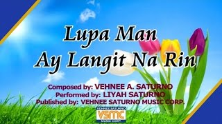 Liyah Saturno - Lupa Man Ay Langit Na Rin (Cover/Lyric Video)