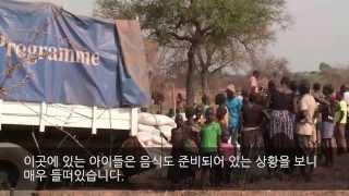 남수단 : WFP가 우간다에 있는 난민들에게 식량을 전달합니다