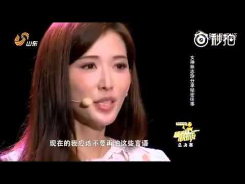 林志玲演講 - YouTube