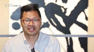 [문화요] 22회 '최선 작가 원' 다시보기