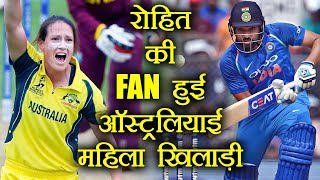 India vs Sri Lanka 2nd T20: Rohit Sharma's inning left this women cricketer amazed   वनइंडिया हिंदी