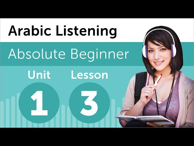 Learn Arabic - Arabic Listening Practice - Calling the Doctor's Office