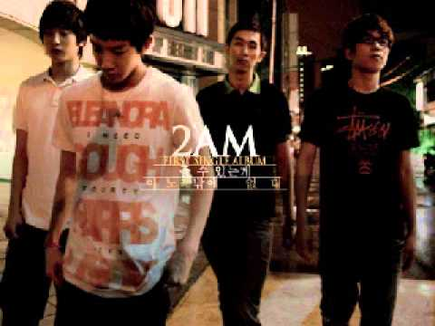 2am-this-song-instrumental-officialins