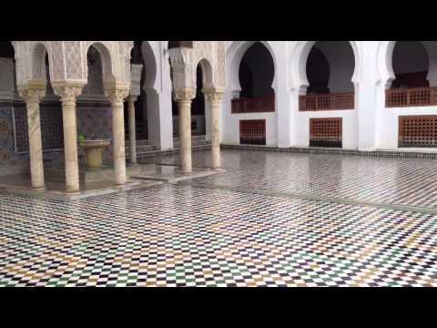 al-Qarawiyyin  جامعة القرويين