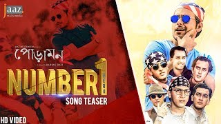 Number One Hero Song Teaser | Siam Ahmed | Pujja Cherry | Raihan Rafi | Jaaz Multimedia Film 2018 width=