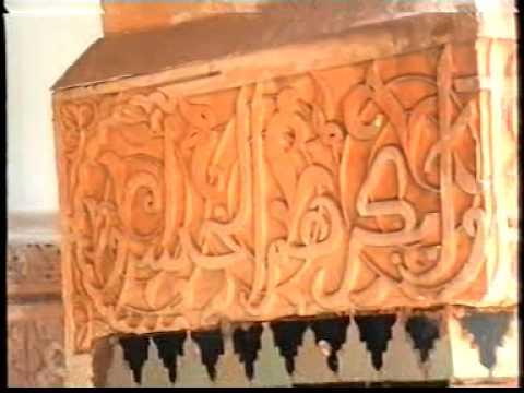 morocco clip