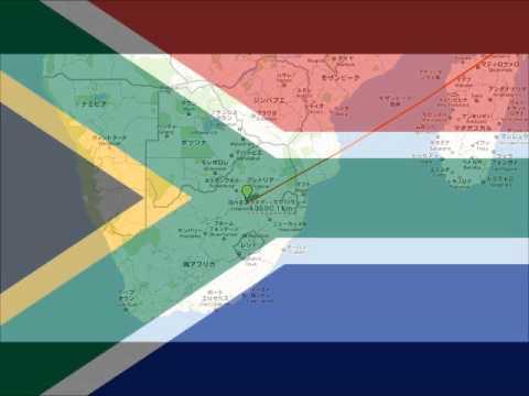 【世界一周ラジオの旅】~[南アフリカ] 3345kHz Channel Africa