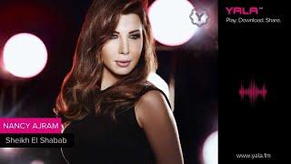 Nancy Ajram - Sheikh El Shabab (audio) نانسي عجرم - شيخ الشباب - أغنية