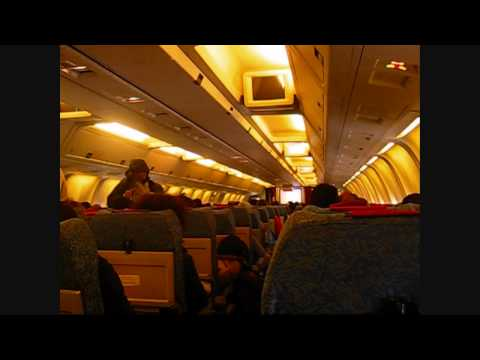 New York, NY: Inside Royal Air Maroc / [ Maroc | Morocco ]