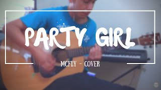 McFly - Party Girl (Cover)