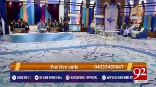 Rehmat e Ramazan (Sehar Transmission) 21-06-2017 - 92NewsHDPlus
