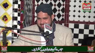 Hazrat Molana Professor Zahid Ahmed Jameel Qadri Lahore // Khenger // 19-01-19