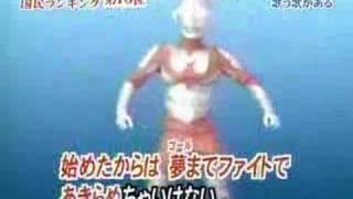Scatman - Ultra Man Remix (JAPANESE) (AND DISTURBUNG)