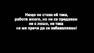 Кристо & Лора Караджова - Повече от всичко (lyrics)