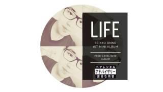 ねえ ft SuperKawaii - Erikku Onno