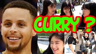 Korean Girls React to Stephen Curry Baby Face GSW [EXBC]