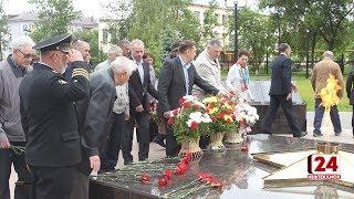 День памяти и скорби - день начала войны