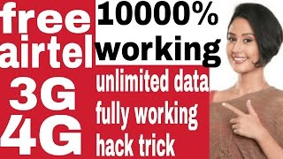 Airtel trick unlimited data (1000% working hack trick ) 2017 new //guaranteed working width=