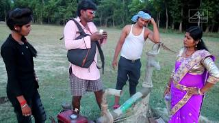 मिस्त्री के दूगो स्त्री#Maithili comedy new#मैथिली कॉमेडी#dhorbamaithilicomedy#