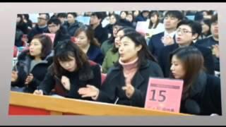 [경향교회] 홍보영상 2015-04-26