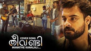 Maanathe Kanalaali | Theevandi | Rain Monkey | Cover Version | Kailas Menon