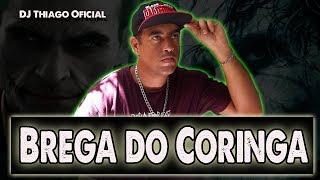 Brega do Coringa DJ Thiago Oficial 2018