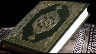 Hafiz Aziz Alili - Kur'an Strana 255 - Qur'an Page 255