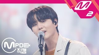 [MPD직캠] 데이식스 영케이 직캠 'Beautiful Feeling' (DAY6 Young K FanCam) | @MCOUNTDOWN_2018.10.04