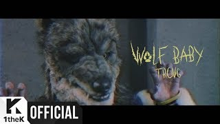 Wolf Baby - TRCNG