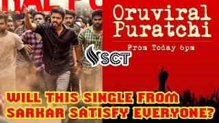 Sarkar - Oruviral Puratchi | An Eye Opener to Politicians..