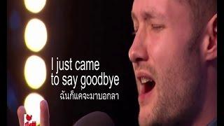 เพลงสากลแปลไทย #186# Dancing On My Own - Calum Scott (Lyrics & Thai subtitle)