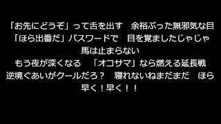 チルドレンレコード/IA 歌詞